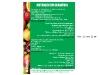 nutricao-e-geriatria-flyer